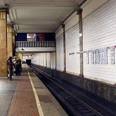 В новом году закроют две станции метро
