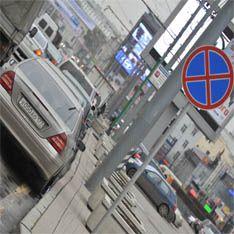 Центр Москвы будет доступен до Нового года