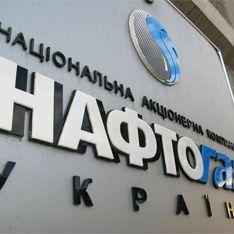 """""""Газпром"""" объединится с """"Нафтогазом"""" через СП"""