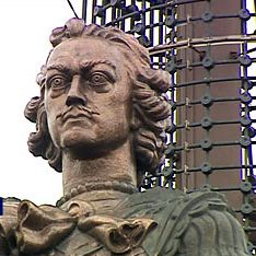 Памятник Петру I передумали сносить