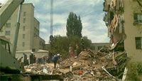 Причины обрушения общежития в Астрахани
