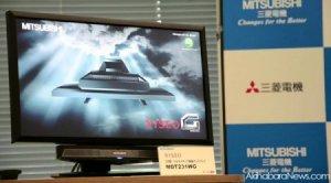 Mitsubishi представила замечательный гибридный монитор