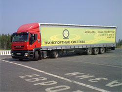 Качество грузоперевозок в России растет