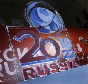 Чемпионат мира по футболу 2018 пройдет в России