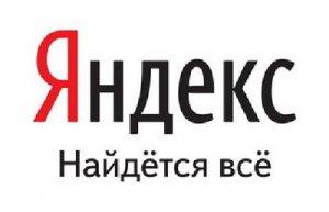 Яндекс будет индексировать Вконтакте