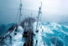 На Камчатки идут поиски исчезнувшего судна «Аметист»